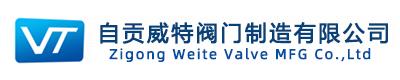 Zigong Weite Valve Mfg Co.,Ltd